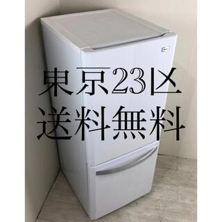 ハイアール(Haier)の2015年製ハイアール冷蔵庫 掃除済み 美品(冷蔵庫)