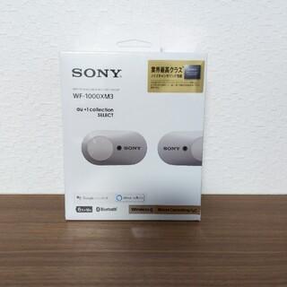 SONY - ソニー WF1000XM3S 新品未開封シュリンク付