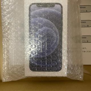 iPhone - 新品未使用 iPhone 12 mini 64GB SIMフリー白ロムブラック