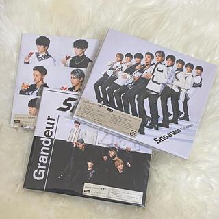 Johnny's - SnowMan 3rd single Grandeur CDセット