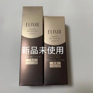 シセイドウ(SHISEIDO (資生堂))のエリクシール アドバンスド とてもしっとり化粧水、とてもしっとり乳液セット(化粧水/ローション)