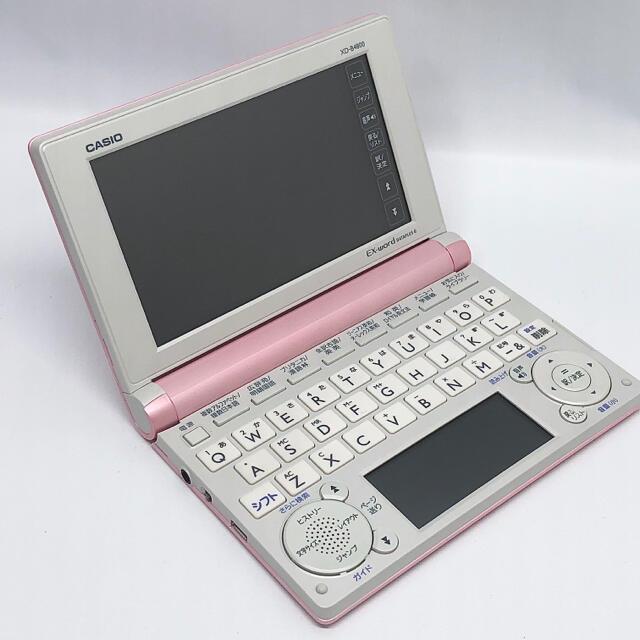 CASIO(カシオ)のCASIO Ex-word 電子辞書 高校生学習モデル XD-B4800 ピンク スマホ/家電/カメラのPC/タブレット(電子ブックリーダー)の商品写真