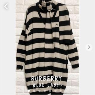 BURBERRY BLUE LABEL - 🇮🇹糸使用カシミヤ混ニットチュニック ブルーレーベル ●USED●