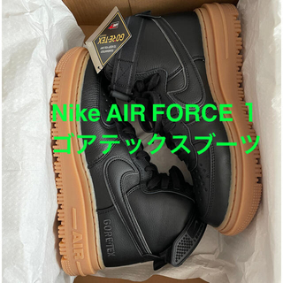 ナイキ(NIKE)のナイキ エアフォース1  ゴアテックスブーツ 26cm(スニーカー)