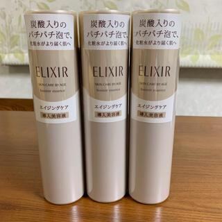 エリクシール(ELIXIR)の【値下げ】エリクシール 導入美容液 3本セット(ブースター/導入液)