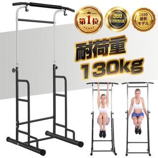 ぶら下がり健康器 懸垂マシン 多機能 筋肉トレーニトレング器具 耐荷重130kg(その他)