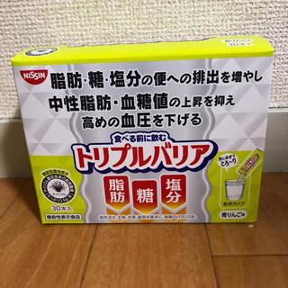 ニッシンショクヒン(日清食品)のトリプルバリア 青リンゴ味 30本(ダイエット食品)