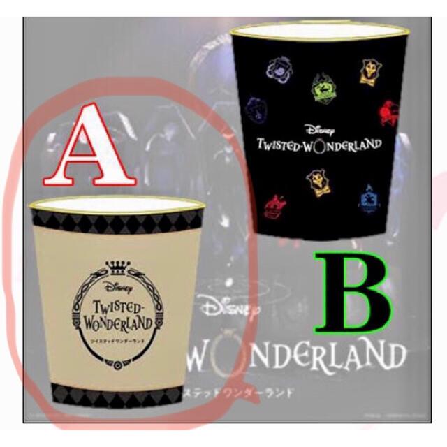 Disney(ディズニー)の1/30まで!ツイステッドワンダーランド ダストボックス ゴミ箱 エンタメ/ホビーのアニメグッズ(その他)の商品写真