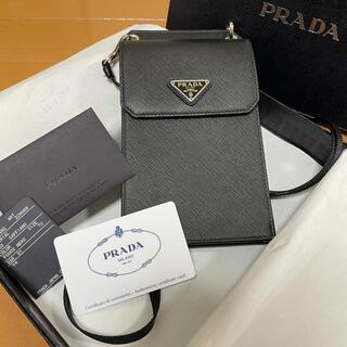PRADA - PRADA サフィアーノレザー スマートフォンケース