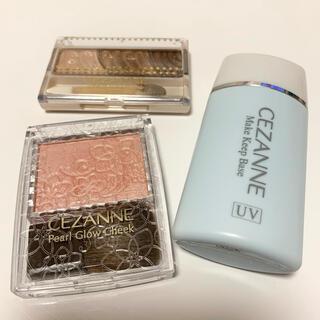 CEZANNE(セザンヌ化粧品) - セザンヌ 化粧下地 アイシャドウ チーク セット❤️