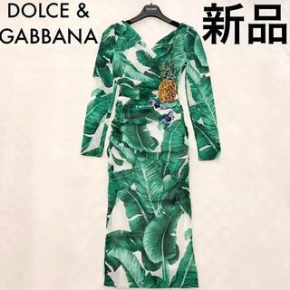 DOLCE&GABBANA - 【新品、タグ付き】DOLCE&GABBANA バナナリーフタイトワンピース