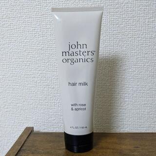 ジョンマスターオーガニック(John Masters Organics)の【ジョンマスターオーガニック】R&AヘアミルクN(ヘアケア)