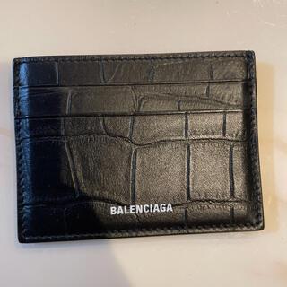 バレンシアガ(Balenciaga)のバレンシアガ カードケース 新品未使用 クロコ(名刺入れ/定期入れ)