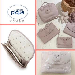 gelato pique - 【新品】gelatopique クマ母子手帳ケース Lサイズ