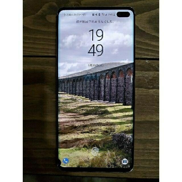 Galaxy(ギャラクシー)のGalaxy S10+ 8GB 128GB DualSIM Snapdrogon スマホ/家電/カメラのスマートフォン/携帯電話(スマートフォン本体)の商品写真