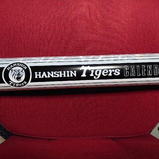 ハンシンタイガース(阪神タイガース)の阪神タイガース公式カレンダー2021年  おまけつき(カレンダー/スケジュール)