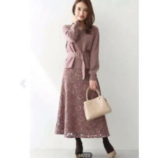 PROPORTION BODY DRESSING - 最終お値段 プロポーションボディドレッシング ミモレレーススカート