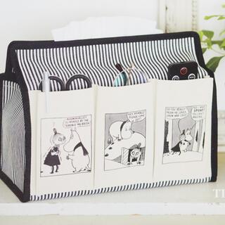 タカラジマシャ(宝島社)のリンネル3月号書店限定MOOMIN6ポケットが便利な ティッシュボックスケース(ティッシュボックス)