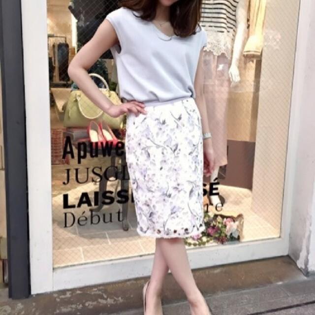 Apuweiser-riche(アプワイザーリッシェ)のぼかしアートフラワーレースタイトスカート レディースのスカート(ひざ丈スカート)の商品写真