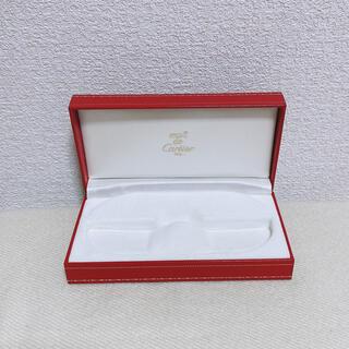 カルティエ(Cartier)のCartier カルティエ サングラス 空箱(サングラス/メガネ)