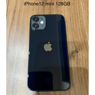 Apple - iPhone 12 mini 128GB ブラック 残債無し SIMフリー