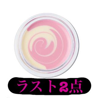 Cosme Kitchen - ★最安値★ スキンスムーザー  ムー 新品