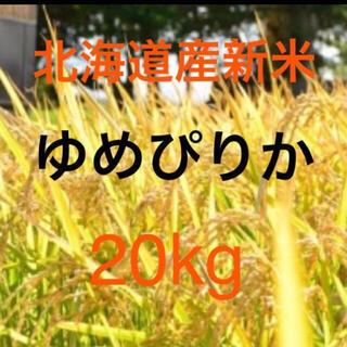 はのゆた様専用出品(米/穀物)