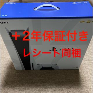 プレイステーション(PlayStation)のPlayStation 5 ディスクドライブモデル(家庭用ゲーム機本体)