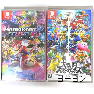 Nintendo Switch - 新品未開封 マリオカート8 デラックス 大乱闘 スマッシュブラザーズ セット