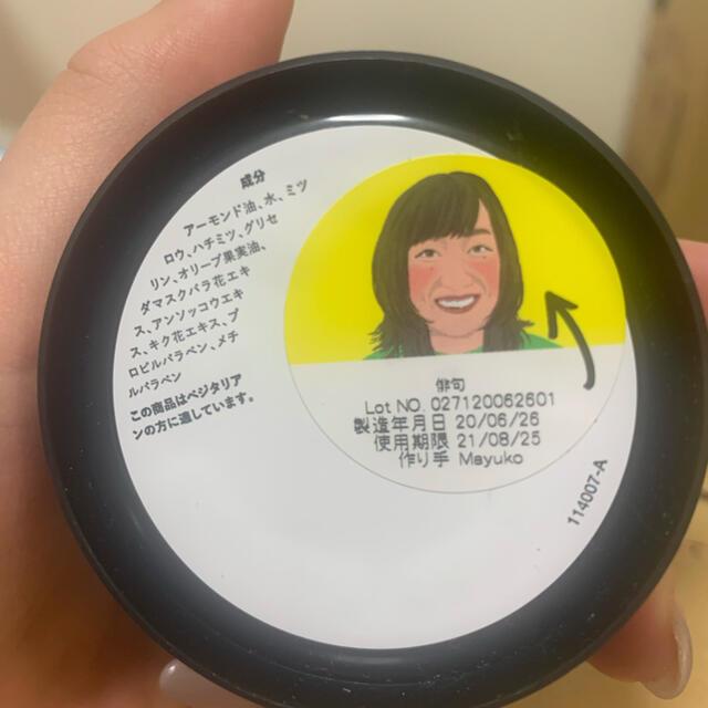 LUSH(ラッシュ)のlush 俳句 クレンジング 45g コスメ/美容のスキンケア/基礎化粧品(クレンジング/メイク落とし)の商品写真