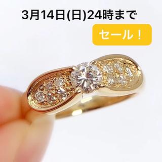 K18YG  ダイヤモンド 0.30 0.19 リング 指輪(リング(指輪))
