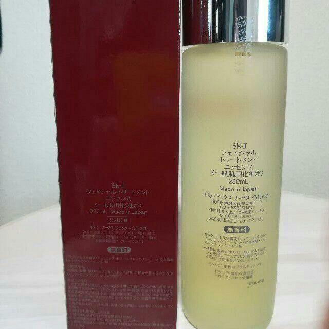 SK-II(エスケーツー)のSK-II フェイシャルトリートメントエッセンス230ml コスメ/美容のスキンケア/基礎化粧品(化粧水/ローション)の商品写真
