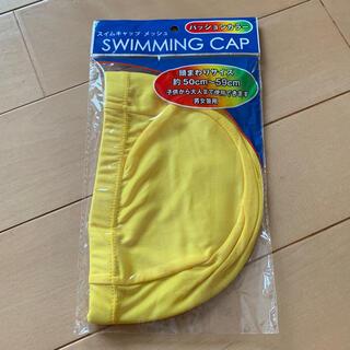 スイムキャップ  水泳帽  黄色 イエロー(マリン/スイミング)