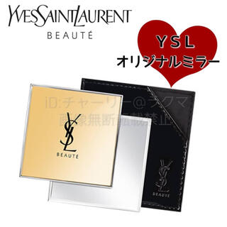 イヴサンローランボーテ(Yves Saint Laurent Beaute)の【YSL】非売品 オリジナルミラー SET ノベルティ(ミラー)