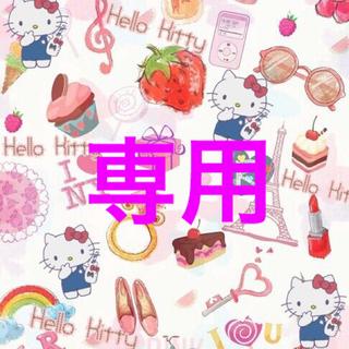mikihouse - ミキハウス☆うさこ音符トレーナー☆110