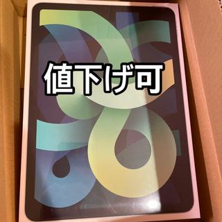Apple - 【最新/未開封】Apple iPad Air4(第4世代) 64GB グリーン