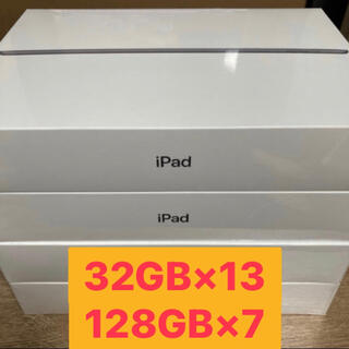Apple - 【新品未開封】iPad 第8世代 32GB 128GB