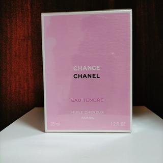 CHANEL - 新品未開封 シャネル チャンス オータンドゥル ヘアオイル 35ml 限定 香水