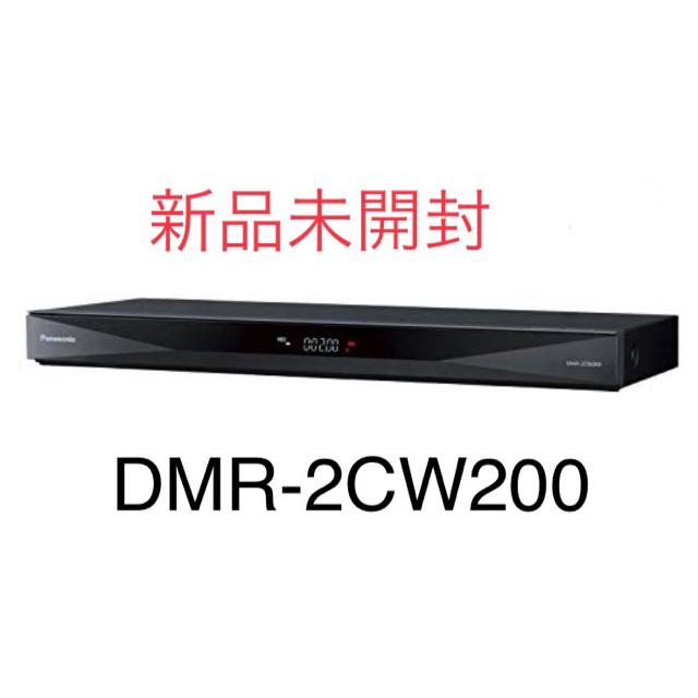 Panasonic(パナソニック)の新品 DMR-2CW200 Panasonic ブルーレイレコーダー DIGA スマホ/家電/カメラのテレビ/映像機器(ブルーレイレコーダー)の商品写真