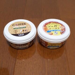 カルディ(KALDI)のカルディ コーヒーホイップクリーム  ソントン シュガートースト(その他)