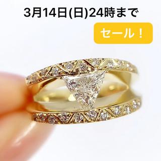 K18YG ダイヤモン 0.52 メレダイヤ 0.21 リング 指輪(リング(指輪))