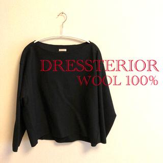 ドレステリア(DRESSTERIOR)の極美品 DRESSTERIOR ウールミルドシャツ プルオーバー ブラック(カットソー(長袖/七分))