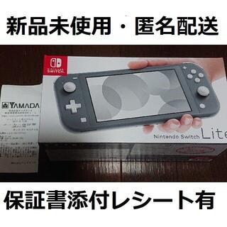 任天堂 - 未開封 任天堂スイッチ ライト グレー switch lite ニンテンドー
