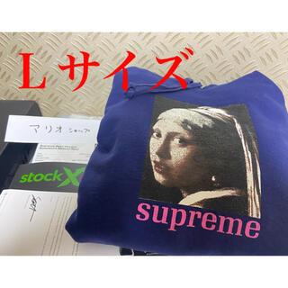 Supreme - Supreme  Pearl Hooded Sweatshirt
