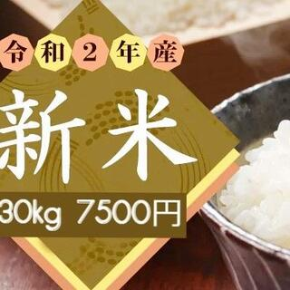 kmmmm様専用 30キロ分精米(米/穀物)