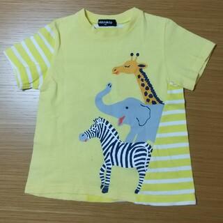 クレードスコープ(kladskap)の半袖Tシャツ◇アニマル柄(Tシャツ/カットソー)