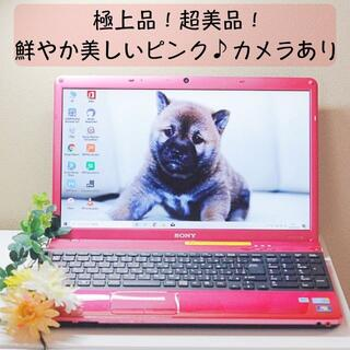 バイオ(VAIO)の【マロン君様専用】32激かわピンク☆サクサク快適!ソニーVPCEB17FJ(ノートPC)