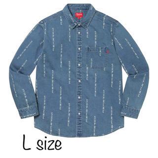 シュプリーム(Supreme)のSupreme Logo Stripe Denim Shirt(シャツ)
