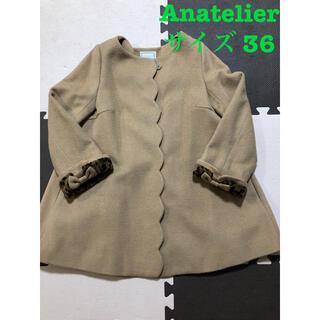 アナトリエ(anatelier)のAnatelier Aラインコート(その他)