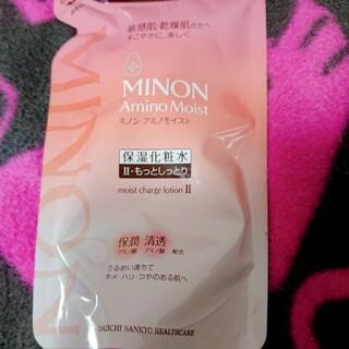 ミノン(MINON)の新品未使用ミノンアミノモイストモイストチャージローションⅡもっとしっとり(化粧水/ローション)